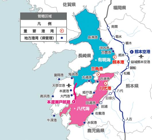 港湾・空港紹介